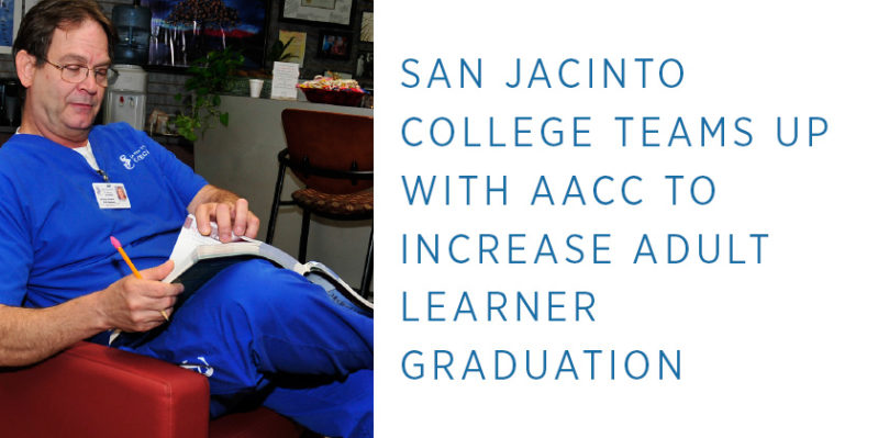 san_jac_learning_graduation